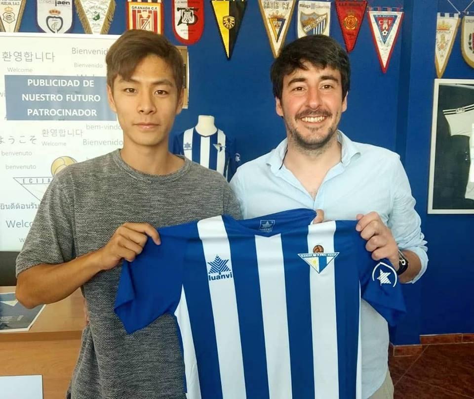 Tae Hun Gyeongnam FC