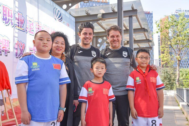 Spanish Football Academy China